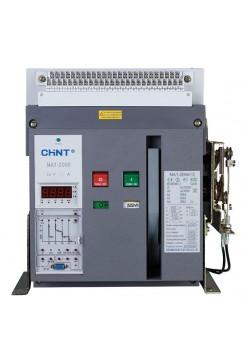 Выключатель NA1-2000/1600А стац.