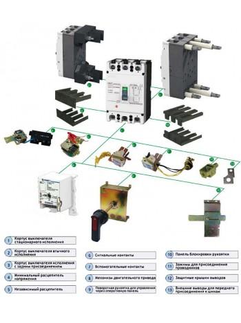 Вспомогательный и сигнальный контакт для NM1-400
