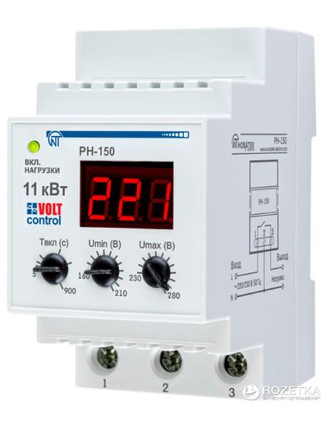 Реле напряжения VOLT CONTROL РН-150 (50А)